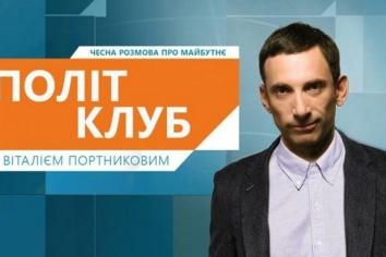 Дискусійне ток-шоу 2018